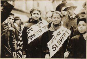 Aktivisti prava mladih u USA početkom 20. veka