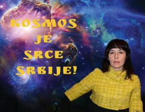 CosmosChir