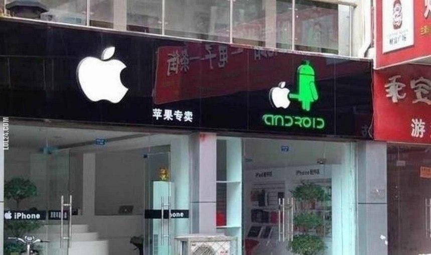 4717_komputerowe-apple-vs-android