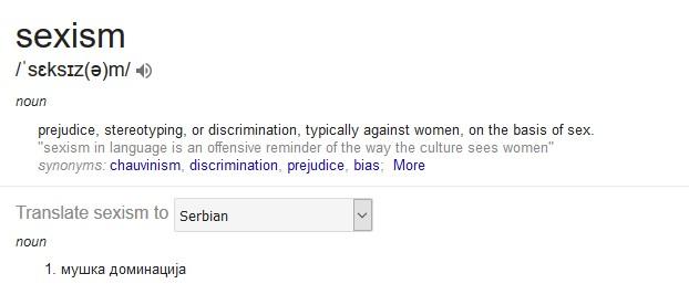 Sexism via Google